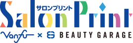 Beauty Garage Salon Plint