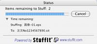 データの圧縮方法mac_03