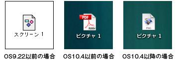 capture_mac3.jpg