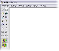 capture_win3.jpg