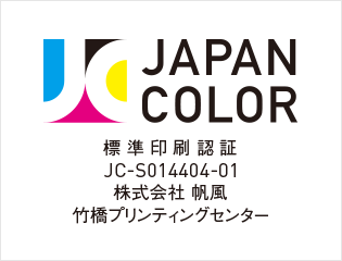 japancolor (2).png