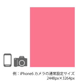 photosize-compare3.png